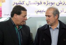 توجیه عجیب ساکت جبهه بوده و سنش کم است پس ابوالمشاغل فوتبال باشد!