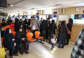 پراکندگی نامناسب پزشکان در کرمانشاه
