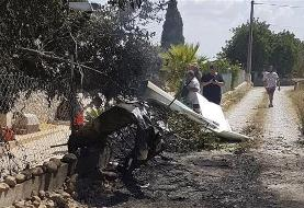 Seven killed in collision between helicopter, small plane in Spain's Mallorca