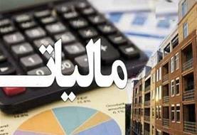 درآمدهای مالیاتی ۱۴ درصد بیشتر شد/ واگذاری ۷۰۰۰ میلیارد تومان از اموال دولت