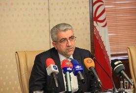 بخش قابل توجهی از بدهی عراق به ایران پرداخت شد