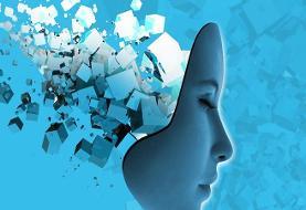 چطور می توانیم خاطراتمان را به سرعت محو کنیم؟!