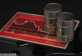 ۷۵ هزار تن فرآورده نفتی روی رینگ صادراتی بورس انرژی