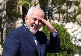 ظریف دانشیار دانشکده مطالعات جهان دانشگاه تهران شد