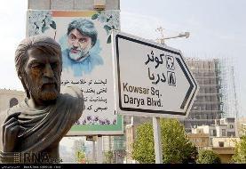 شروع مجدد دزدی سریالی مجسمهها در تهران؛ سردیس قیصر امینپور به سرقت رفت