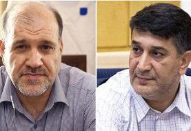 توضیحات سخنگوی هیات نظارت بر رفتار نمایندگان درباره بازداشت عزیزی و احمدی