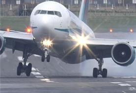 فرود یک هواپیمای ایرانی در محل برگزاری اجلاس گروه ۷/ سفر ناگهانی ظریف به فرانسه؟