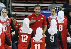 مهرگان: آینده والیبال بانوان ایران درخشان است