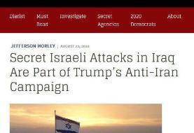حمله به پایگاههای الحشدالشعبی در جهت ضربه زدن به سپر بازدارندگی ایران
