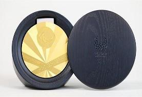 رونمایی از مدال های پارالمپیک ۲۰۲۰ (تصاویر)