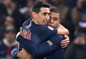 پیروزی قاطع پاریسنژرمن در لیگ فرانسه