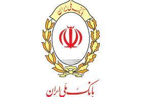 مجله بانک ملی ایران به شماره ۲۶۴ رسید