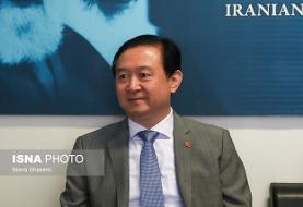 آینده همکاری چین و ایران در چارچوب «یک کمربند و یک جاده» روشن و درخشان است