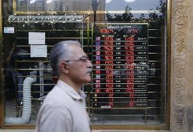 کاهش جزئی نرخ ارز در بازار آزاد