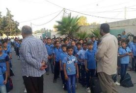 Palestinian students in Israeli-blockaded Gaza welcome new school year