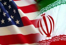واشنگتن و ایران تسلیم نشدنی