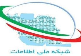 توسعه شبکه ملی اطلاعات به بیش از ۳۰ هزار روستا رسید