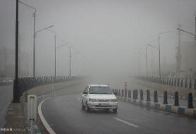 مه گرفتگی همراه با بارش باران در جادههای کشور
