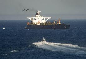 Iran says oil aboard tanker pursed by US sold; buyer unnamed