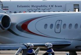 Iranian foreign minister Javad Zarif arrives in Biarritz in surprise visit to G7 leaders summit