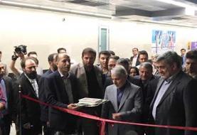 ایستگاه میدان محمدیه و بسیج در خط ۷ مترو افتتاح شد