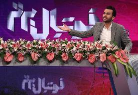 فیلم | این حرفهای همین ۵ ماه قبل شماست درباره تیم ملی؛ آقای محمدحسین میثاقی!