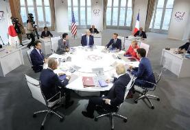 اعلام تاریخ برگزاری اجلاس گروه جی ۷ در ملک ترامپ