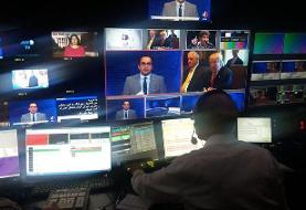 ایران اینترنشنال از کجا تغذیه میکند؟