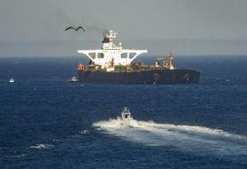 Iran says oil tanker pursued by U.S. has been sold