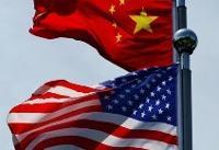 زیان نیم تریلیون دلاری اقتصاد جهان از جنگ تجاری