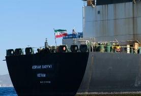 Zarif slams US as report reveals Washington's bid to blackmail captain of Iran-operated tanker