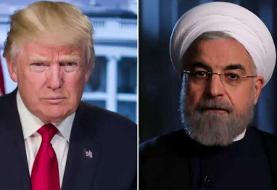 Photo tweeted by Trump of Iranian launch failure was from intel briefing: report
