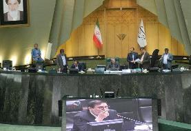 شبکه العربیه سعودی سخنان روحانی را تحریف کرد