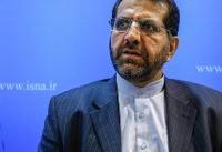 نجفی: نشست بحرین مشکلات منطقه را پیچیدهتر میکند/ایران به دنبال همکاری است