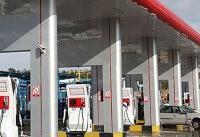 خدمترسانی جایگاههای سوخت به زائران اربعین
