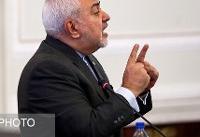 ظریف : زمان آن فرا رسیده که برخی با واقعیتهای ایران کنار بیایند