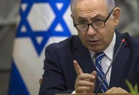 تلاش برای خروج نتانیاهو از دولت اسرائیل