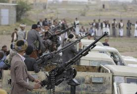 The Latest: Red Cross reacts to Yemen airstrike killing 60