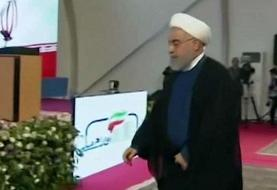 Rouhani says Iran's response to bilateral talks will always be 'negative'