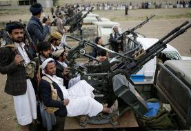 More than 100 killed after Saudi-led airstrike in Yemen