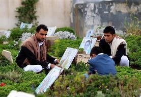 Saudi-led coalition has no reservation to shed all Yemenis' blood: Houthi