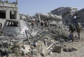 US, UK provide means for Saudi attacks on Yemen: Analyst