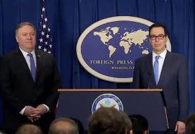 تحریمهای جدید آمریکا علیه سپاه و حزبالله لبنان