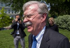 Trump ousts National Security Adviser John Bolton, says they 'disagreed strongly' on policy