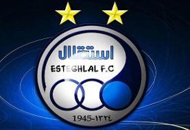 توضیح و پوزش باشگاه استقلال در خصوص تاریخ بازی با تراکتور