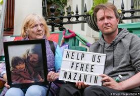 تایید خبر دستگیری سه شهروند استرالیایی و بریتانیایی در ایران