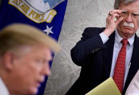 واکنشها به اخراج بولتون از کاخ سفید؛ از قهر بولتون با پمپئو تا اختلاف نظر با ترامپ