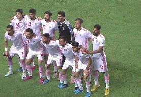 پیروزی تیم ملی ایران مقابل هنگ کنگ در نیمه نخست