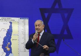 The Latest: Netanyahu pledge dims hope for Palestinian state