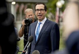 مقامات آمریکا با وجود استعفای بولتون همچنان به فشار حداکثری بر ایران ادامه می دهند